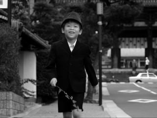 ANOHITO © Ichiro Yamamoto