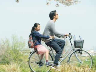 """Rinka Kakihara und Kenta Kiritani in """"Close-Knit"""" von Naoko Ogigami. Foto: Berlinale"""