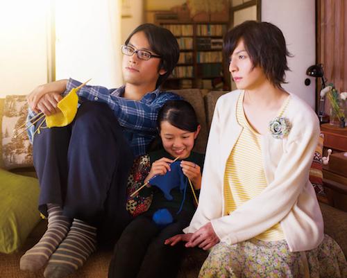 """Tôma Ikuta, Rinka Kakihara und Kenta Kiritani in """"Close-Knit"""" von Naoko Ogigami. Foto: Berlinale"""